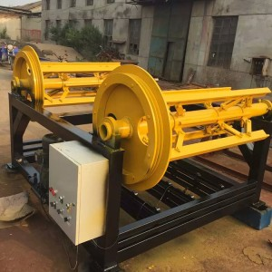 Decoiler For Metal Coil