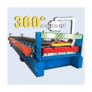 r panel roll forming roof tile press machine