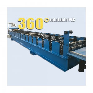 Metal Cold Roof Tile R Panel Trapezoid Roof Machine