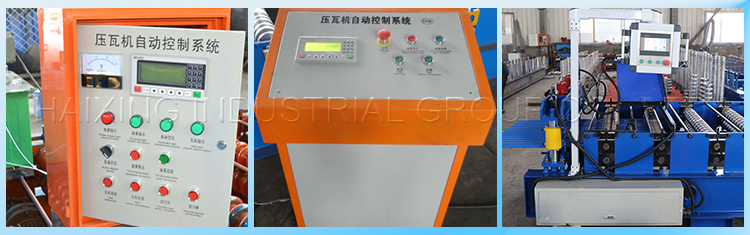 PLC control console for roof making machine