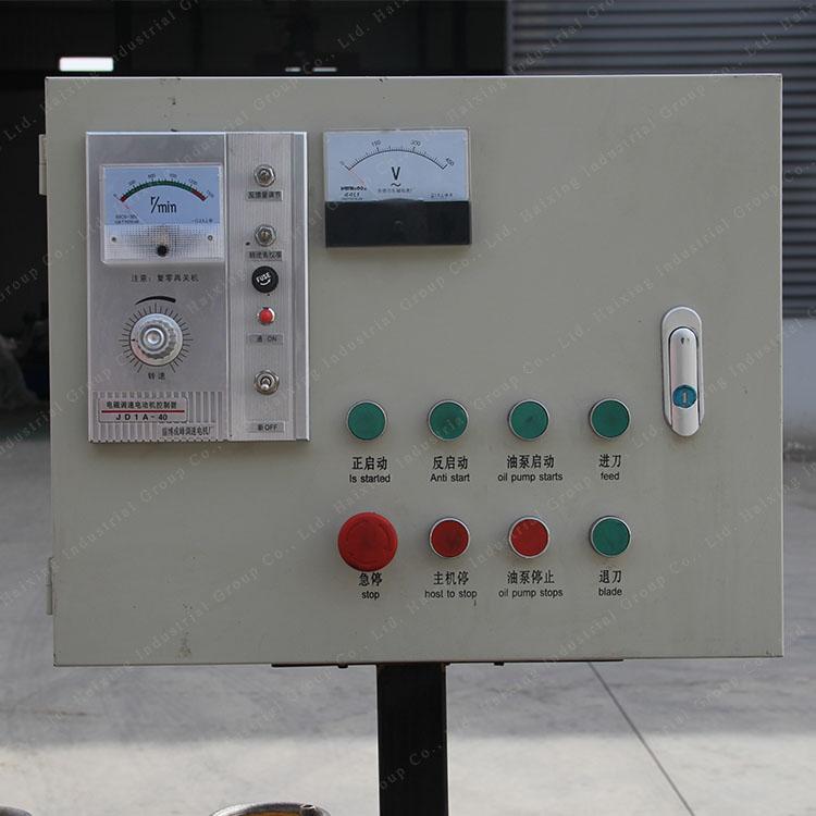 U steel keel machine(10)