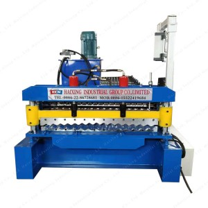 Coated Roof Tile Making Machine