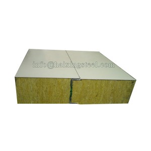 Special Design for Integrate C Z Shaped Purlin Roll Forming Machine - Rockwool Sandwich Sheet – Haixing Industrial