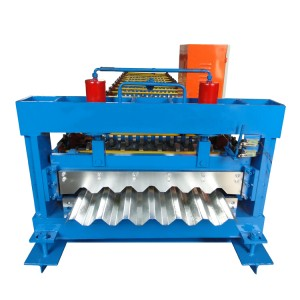 Quality Inspection for Corrugated Sheet Bending Machine - Galvanized Steel Trapezoidal Roof Making Machine – Haixing Industrial